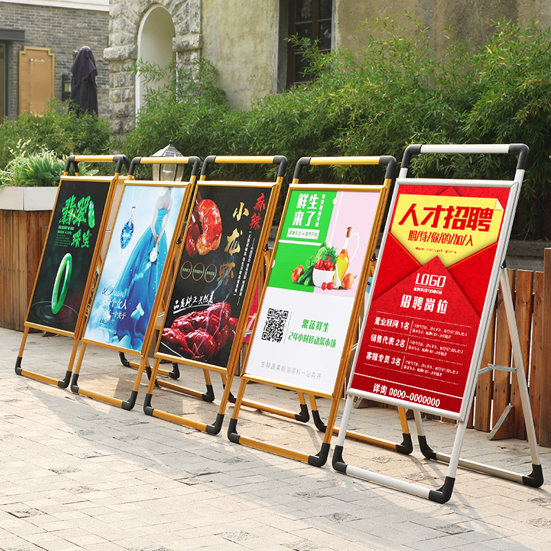 Billboard display stand vertical floor-to-ceiling kt board poster rack publicity display stand stand