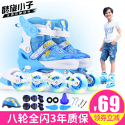 The full set of children's skates roller skates skating shoes for men and women aged 3-4-5-6-8-10-12 beginner roller