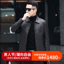Genuine leather jacket Men's medium and long Lapel goat deerskin pattern business leisure Haining Men's leather jacket single leather jacket