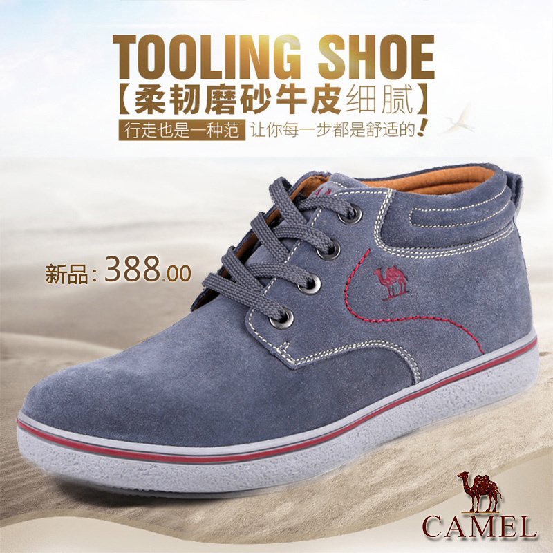 Camel/Camel Genuine Men's Shoes Autumn High-Up Tie Shoes Genuine Leather Outdoor Leisure Shoes Plush and Warm Men's Shoes