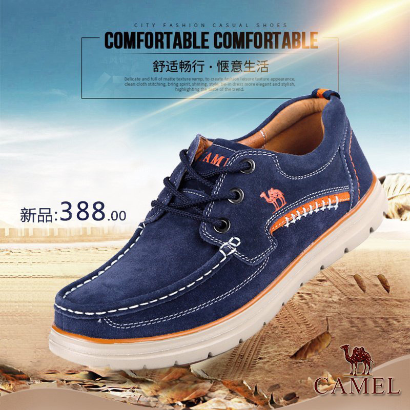 Camel camel spring new men's shoes comfortable matte leather shoes daily casual shoes men lace shoes