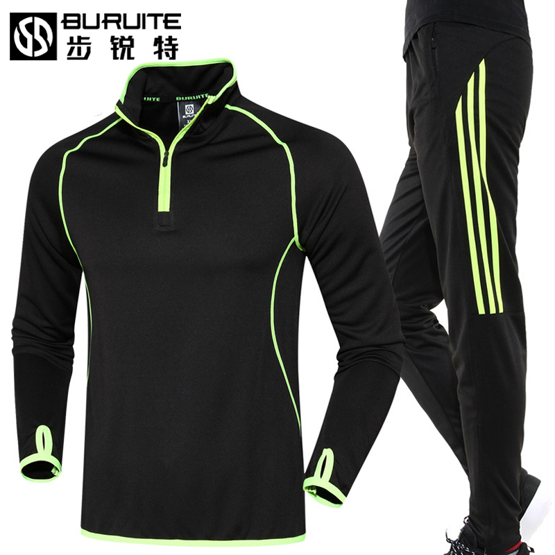Long-sleeved jerseys suit male spring and autumn winter mountain bike bicycle clothing female riding pants trousers jacket sports clothing