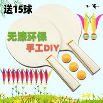 Thickened wood slab feather racket three hair racket adult board feather racket board feather ball send ball 15