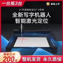 全自动写字机器人仿人手写自动写字机写笔记教案表格神器抖音同款