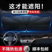 (Recommandé par Wei Yi) parasol de voiture parasol pare-soleil isolation thermique voiture fenêtre avant pare-brise artifact parking