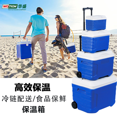 Insulation box PU tie rod with wheeled dining cold chain commercial household refrigeration box size ice pack 3.5L-170L
