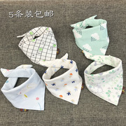 Baby baby bib cotton towel scarf slobber double scarf scarf bib and snap of newborn children