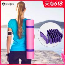 Pyp yoga mat straps straps cotton stretch straps universal portable stretch rope trap to receive the straps