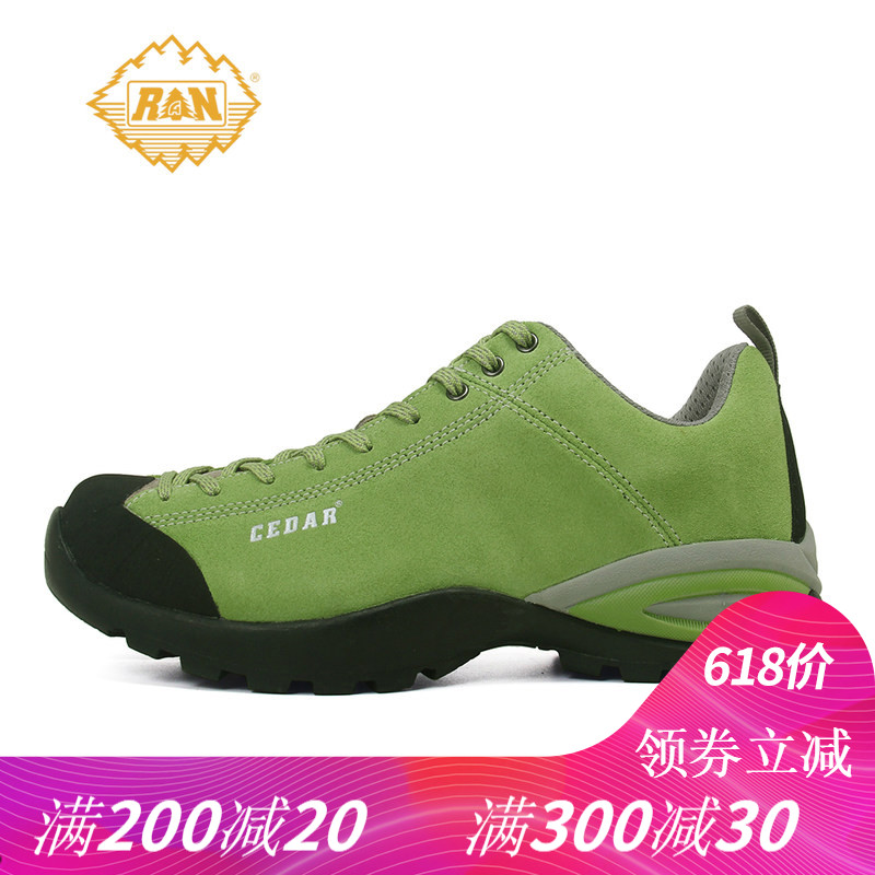 RAN Cedar hiking shoes 330 men and women couple models breathable slip wear summer low to help outdoor leisure hiking shoes