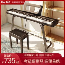 Portable electronic piano 88 key hammer digital piano adult home beginner student electronic piano