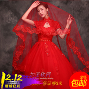 Beautiful red wedding veil wedding bride Korean single lace wedding accessories long tail veil