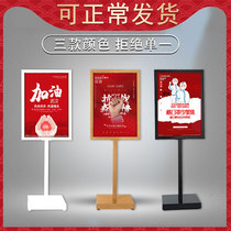 Billboard display card kt board display stand vertical floor-standing welcome poster stand sub-indication stand water custom
