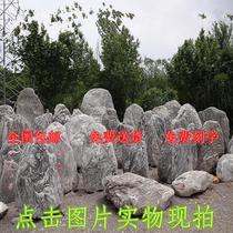 Taishan stone ganjindang Taishan stone original stone ornaments garden lawn stone pedestal stone landscape feng shui courtyard stone slice stone