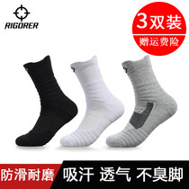 Prospective socks mens and womens socks sports socks in the stockings low help anti-slip smell suck sweat thick professional running socks