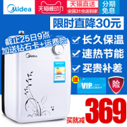 Midea/ F05-15A (S) chubao water storage speed tankless water heater household kitchen small treasure 5L