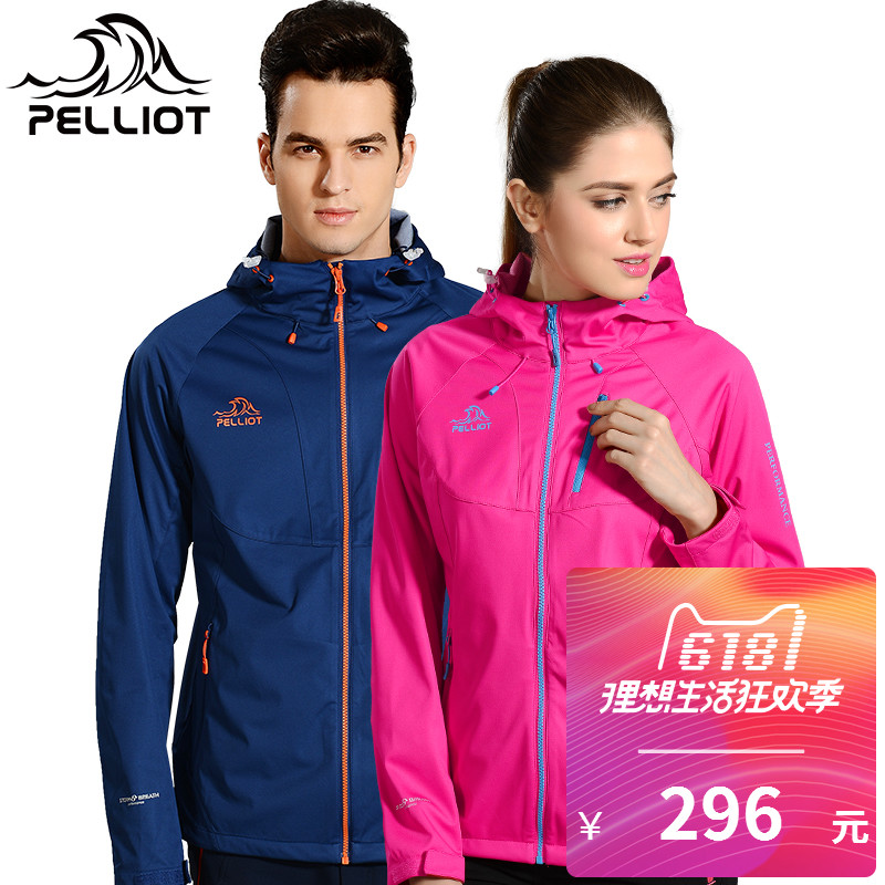 France PELLIOT outdoor single-layered jacket men windproof jacket female waterproof breathable solid color thin jacket