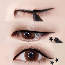 Qian to eyeliner female waterproof and sweatproof nondiscolouring lasting not shading lazy brown liquid pseudo plain yan beginners
