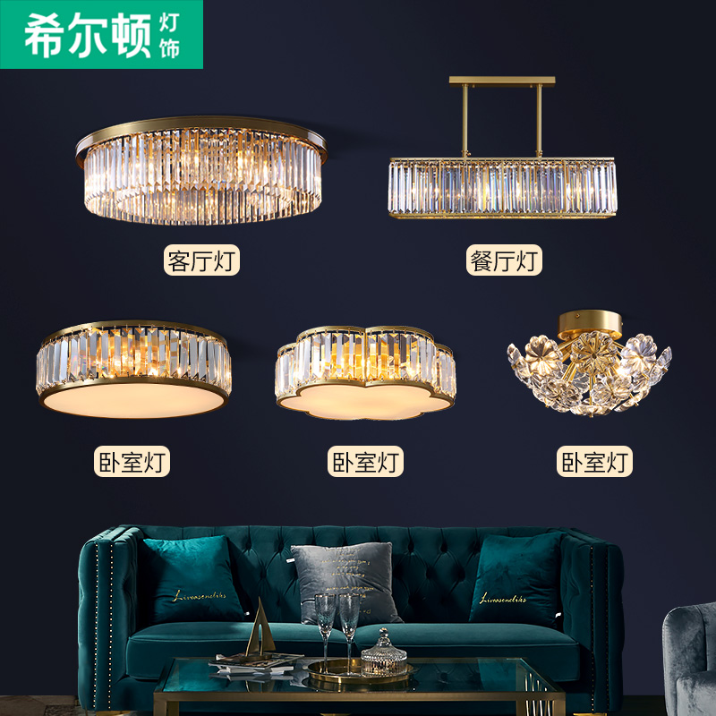 Lightweight luxury led ceiling lamp living room lamp set round atmosphere simple crystal dining room Chandelier