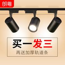 Магазин одежды прожектор светодиодный трек свет коммерческий супер яркий энергосберегающий магазин один свет COB рельс фон настенный потолочный светильник