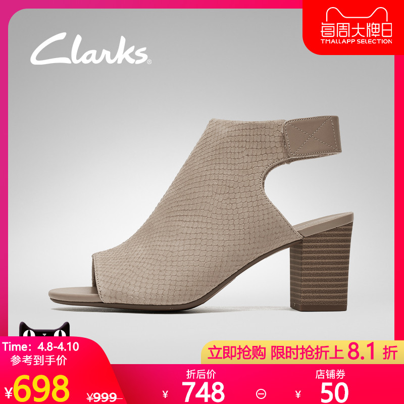 Clarks Qile women's shoes 2020 summer new retro Velcro high heel fish mouth ROMAN SANDALS fairy cool boots