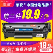 Serrun для тонер-картриджа HP m1005 HP12A HP1020 1010 плюс Легко добавляемый порошок 1005MFP Тонер HP1005 HP1018