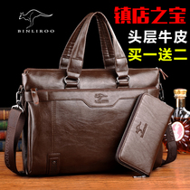 kangaroo men's business briefcase handbag men's cross-section leather shoulder bag leather soft shoulder bag men leather casual bag