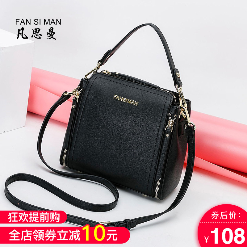 New style lady bag net red temperament lady bag bucket bag large capacity inclined shoulder one-shoulder summer handbag lady