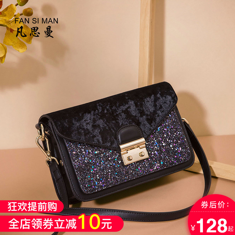 Baggage Ladies New Fashion sequins in 2019 inclined bag ladies small bag simple single shoulder bag ladies tide
