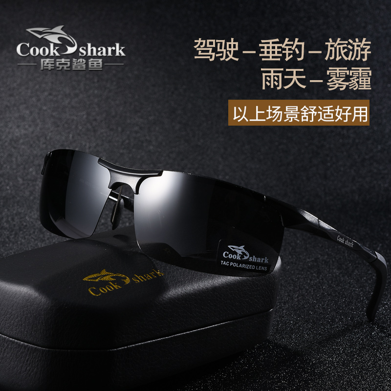 Cook shark outdoor polarized sunglasses men's day and night driver mirror to see drifting fishing glasses to increase the clarity of sunglasses