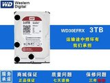 New genuine WD30EFRX 3T desktop 3TB red disk 64M NAS hard drive 3T monitor hard drive