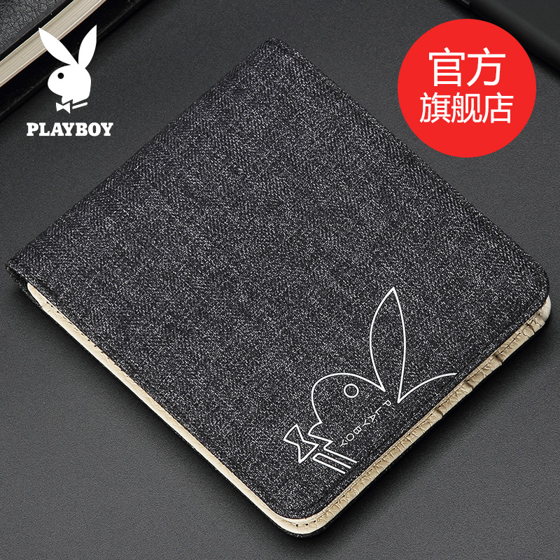 Playboy Men's Wallet 2019 New Youth Short Canvas Simple Student Wallet Individual Wallet Tide