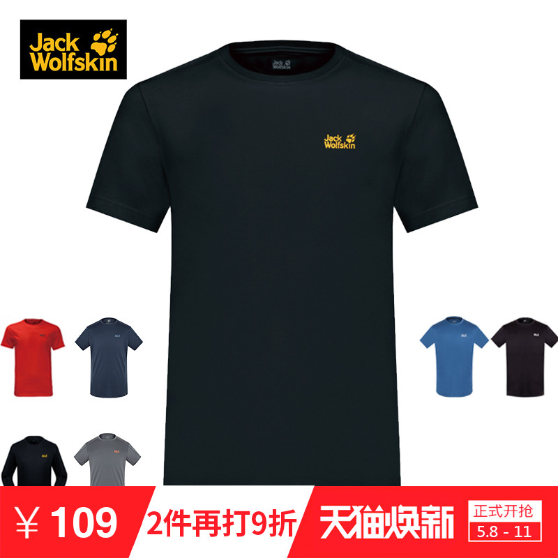 JACKWOLFSKIN Wolf Claw Men's Outdoor T-shirt 1805781/5010771 in Spring and Summer
