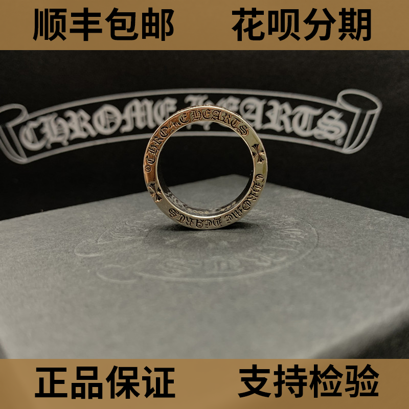 Authentic chromehearts crow heart ring forever Sterling Silver classic couple 6mm male female pair ring