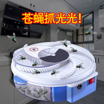 Fly-killing machine Fly-killing household automatic fly-catching artifact Sweep light capture trap kill fly-killing trap fly-catching device
