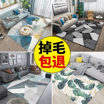 Nordic carpet living room tea table blanket home floor mats modern minimalist bedroom room ins wind bed blanket full shop