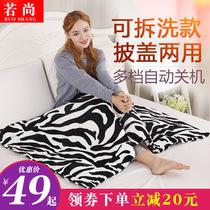 Ruoshang small electric blanket Heating cushion Office leg guard Knee pad Heating blanket Multi-function nap warm blanket