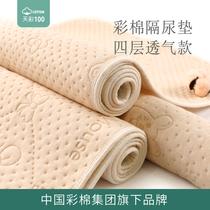 Color cotton anti-urine pad baby waterproof washable large oversized baby 牀 pad 牀 single table cotton overnight