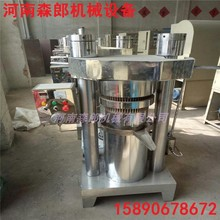 Full automatic hydraulic oil press full set of commercial large grain and oil processing equipment sesame peanut hydraulic sesame oil machine