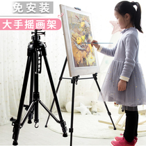 Marley painting board easel set big hand rocker bracket sketch aluminum alloy folding painting shelf portable childrens art students junior high school high school painting art special