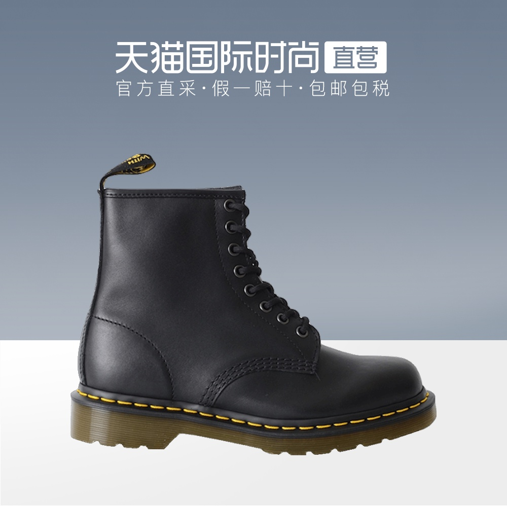 Direct sale Dr. Martens 1460 series high top nappa leather short boots for men and women