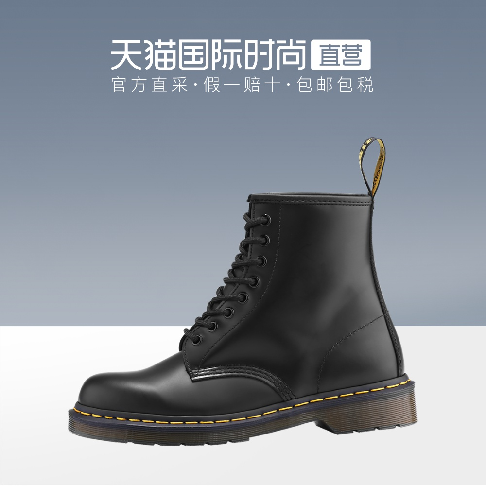Direct sale Dr. Martens 1460 series high top fashion short boots for men and women
