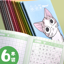 First grade diary lattice start field word grid primary school drawing second grade generous grid children teacher dedicated third grade cute students at the end of the creative prize notebook book