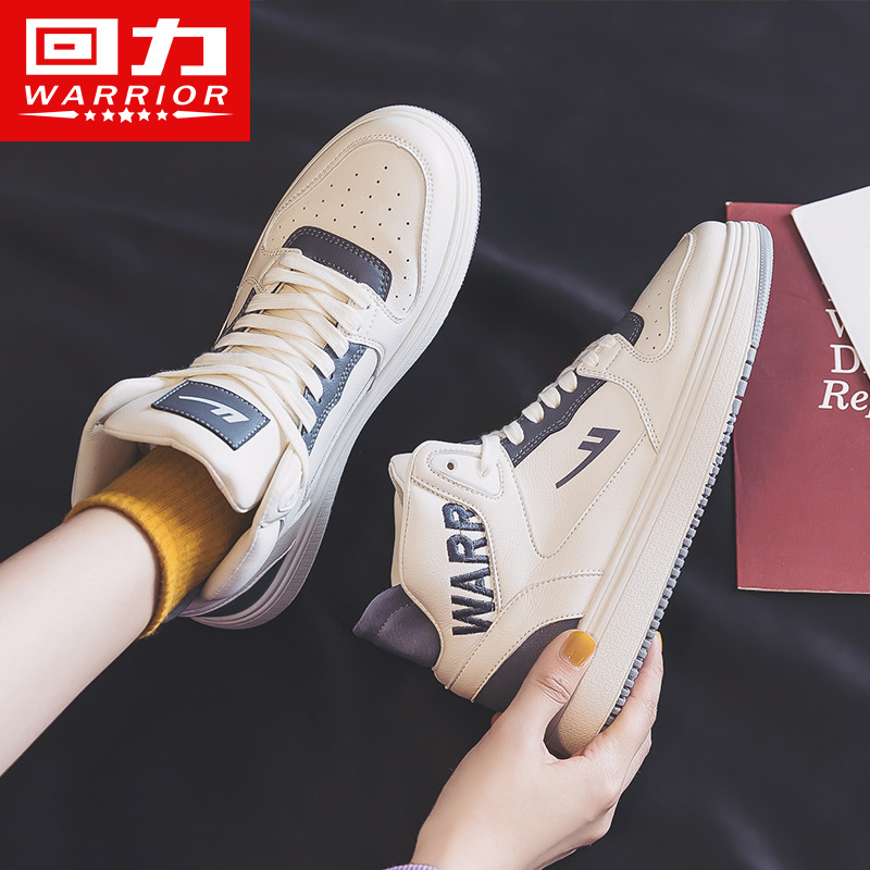 Pull back high-top white shoes women's 2020 autumn and winter ins tide wild student sports shoes plus velvet warm cotton shoes