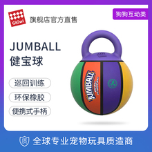 GiGwi is a big dog toy ball with golden hair toy and pet toy ball