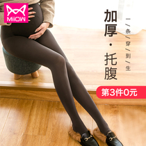 Catman pregnant women with 託 underpants socks stockings autumn and winter plus velvet spring and autumn pantyhose bare legs artifact