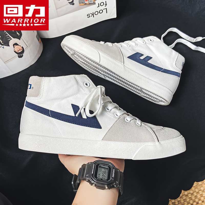 Pull back high top canvas shoes men's shoes trend wild 2020 autumn new shoes men Korean casual couple sneakers