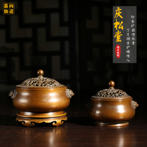 Qingsongtang incense furnace Sugong copper furnace famous Huqing pine furnace tower incense plate incense sandalwood furnace lion head ear-to-ear furnace