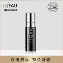 Korea FAU regenerated BB cream brighten skin color vfau air cushion moisturizing liquid foundation, female male light defect Concealer CC stick