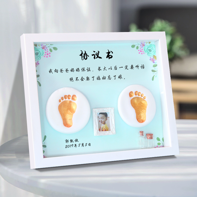 Souvenir of baby's hand and footprint mud fetal hair never far from marriage agreement, handprint and footprint permanent full moon 100 days gift