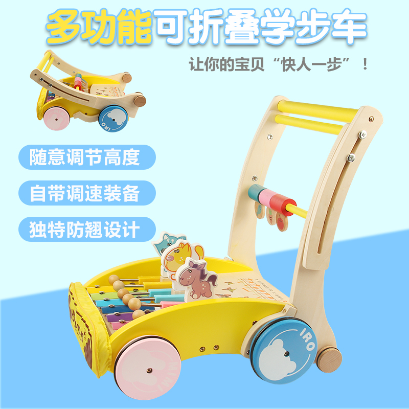 Walker trolley baby anti-O-legs anti-warping baby learning to walk wooden lifting trolley
